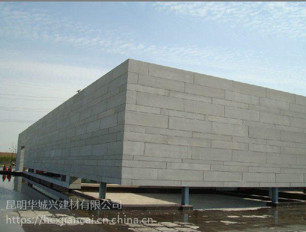 清水板是什么材料/华城兴建材