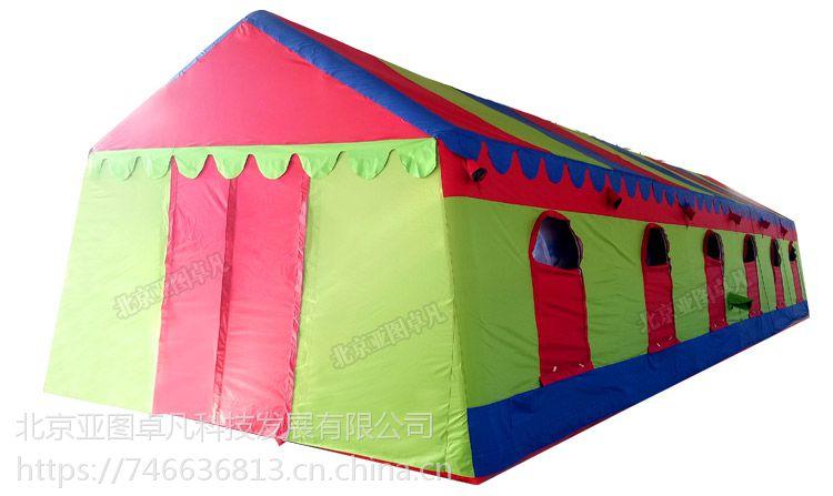 厂家直销军工用迷彩充气帐篷 施工帐篷 充气户外帐篷 野外充气帐篷 亚图卓凡,气柱(高强涤纶丝夹网布)