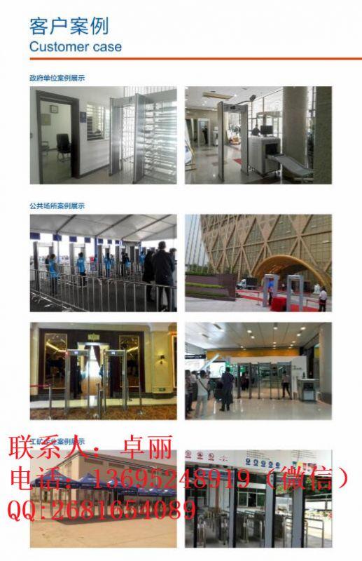 http://himg.china.cn/0/4_877_240384_517_800.jpg