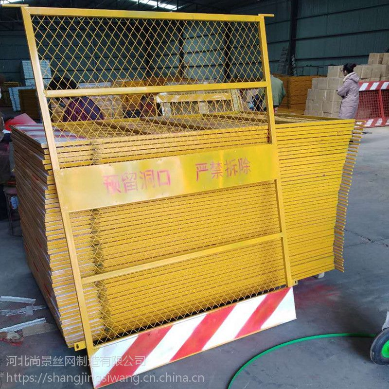 基坑围栏网厂家 移动式基坑围栏 框架护栏网 围网工厂现货销售