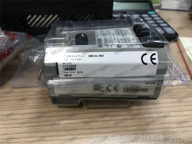 1X35869英格索兰离心空压机振动变送器 68135052离心机振动传感器