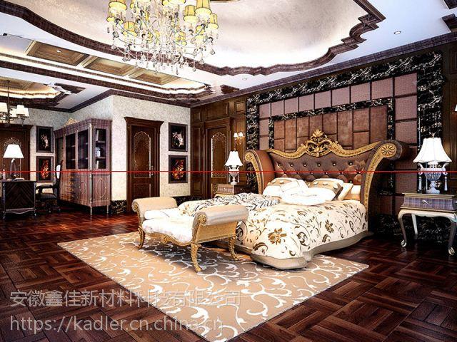 全新装修方式卡帝洛尔集成墙面全屋整装定制环保且方便.