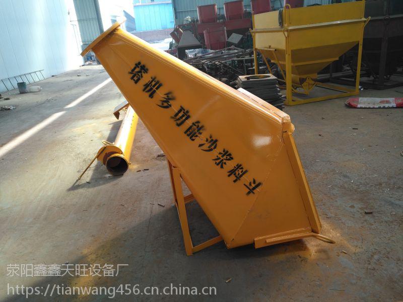 福建长乐天旺0.8方新型室内塔机灰斗厂家热销