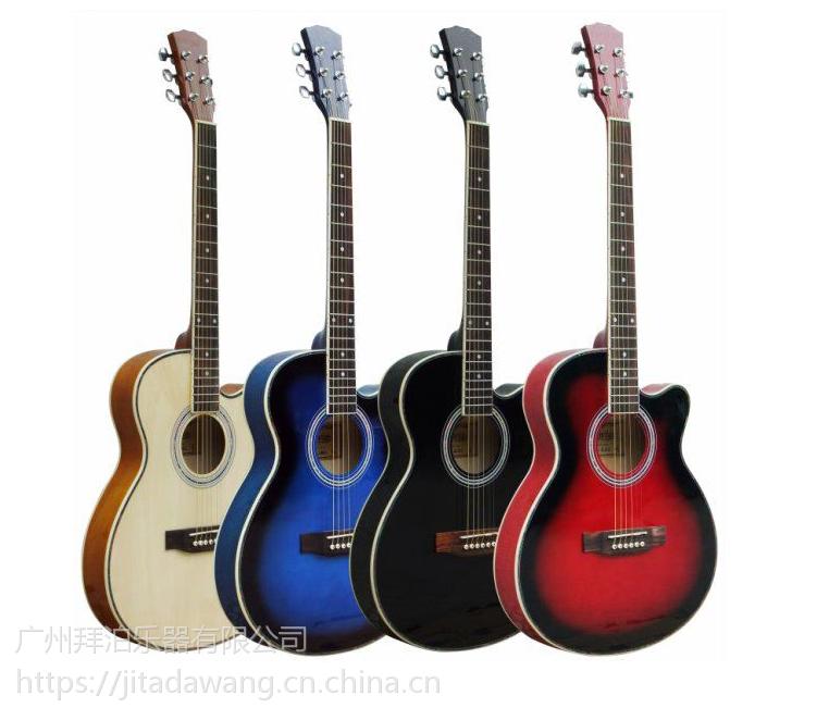 西藏阿里吉他批发厂|林芝哪里进货吉他|日土吉他采购