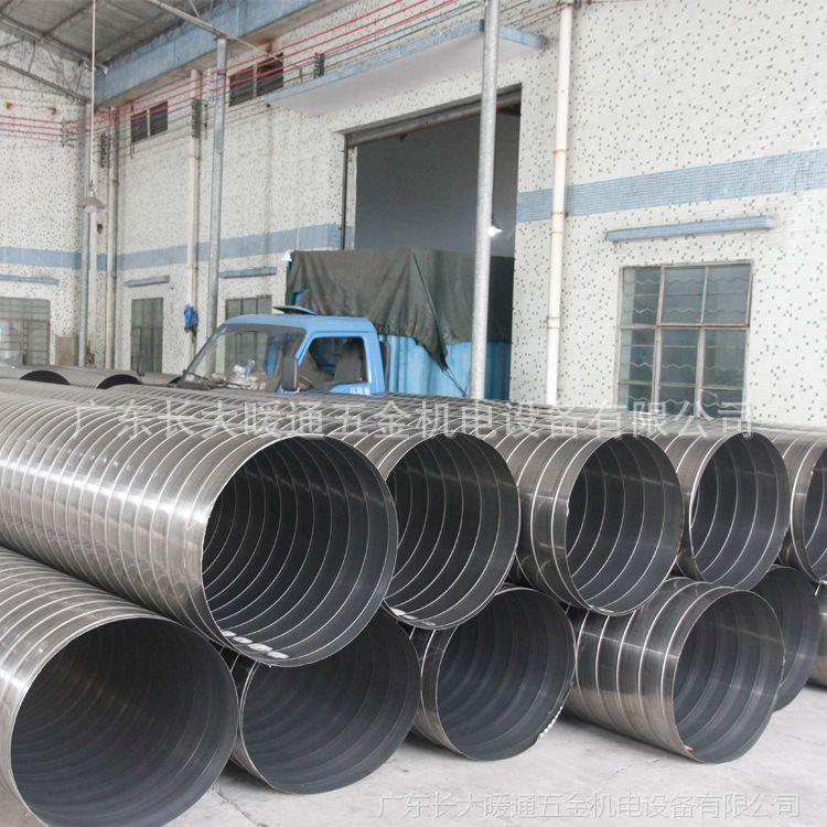 【长大暖通】镀锌风管加工定做通风管道螺旋镀锌风管可加工定制