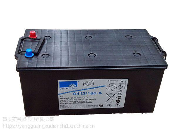 德国A412/90A阳光蓄电池-报价图片