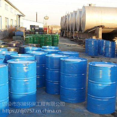 肇庆废甲烷收购,惠州收购火花油,江门收购溶剂油