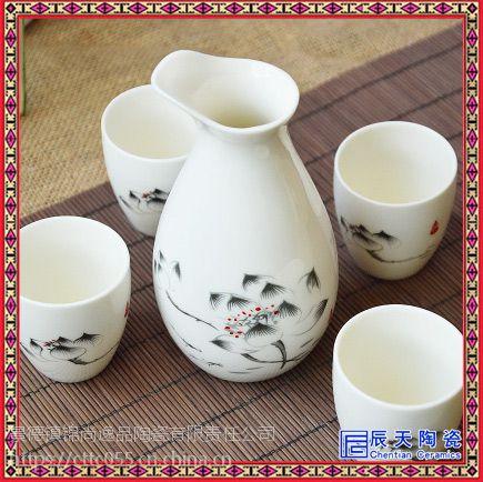 景德镇陶瓷酒具5件套礼品酒具酒壶日式酒盅黄酒白酒杯