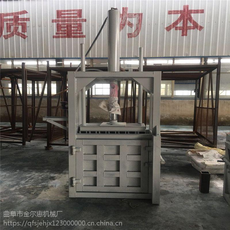 小型无需基地打包机规格 节约开支液压打包机 玉米秸秆成型捆扎机规格