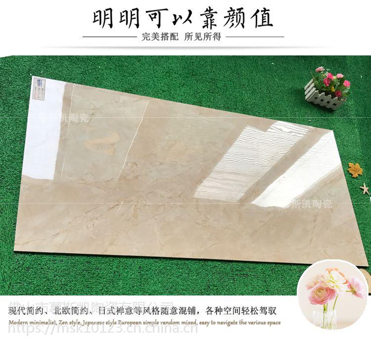 慕斯凯陶瓷120REQP559薄板600X1200亮光客厅内墙砖大规格干挂内地砖防潮防磨瓷砖薄板