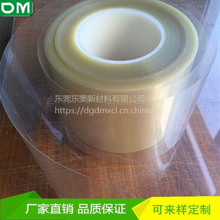 厂家供应 pet微粘防静电保护膜