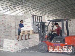 代理经销华锦化工5502S高密度聚乙烯包装容器料