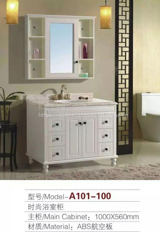 河南高端PVC浴室柜厂 长葛pvc厂家直销 美式浴室柜款式图