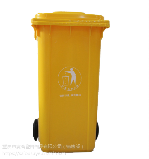 塑料环卫垃圾桶生产制造商,厂家_赛普塑业