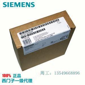 西门子PLC模块6ES7321-1FH00-0AA0德国原装正品