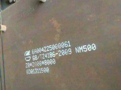 http://himg.china.cn/0/4_878_237900_240_180.jpg