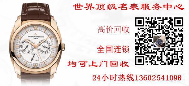 http://himg.china.cn/0/4_878_238626_606_278.jpg