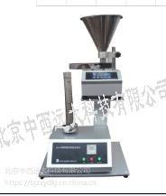 中西(LQS厂家)振实体积密度测定仪 型号:ALC-22库号:M407534