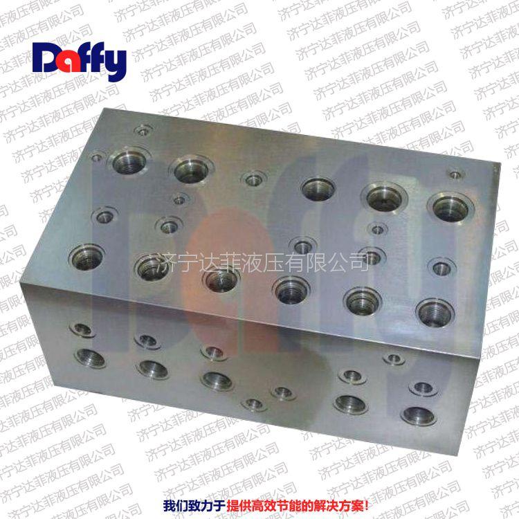 液压设计制造加工定制系统集成块、油路块、阀块、油路液压油路板