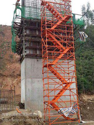 提供香蕉式安全爬梯 加强型施工爬梯