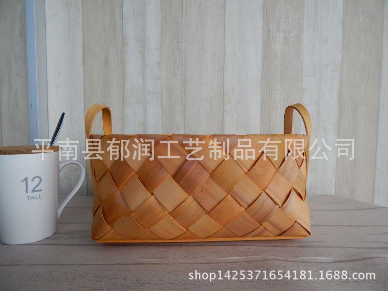 厂家收纳*篮子木工雕刻出口篮*木原木*手编织木片仿形机提篮图片