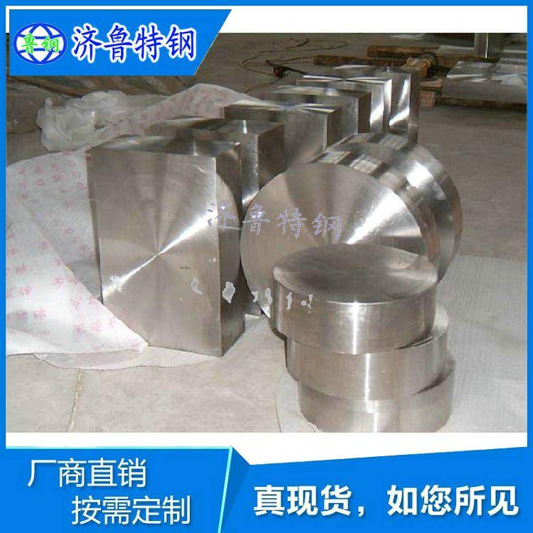 河南 供应35CrNi3W合金圆钢 优特钢 货源充足