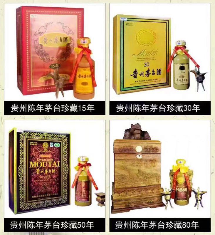 http://himg.china.cn/0/4_879_232660_732_800.jpg