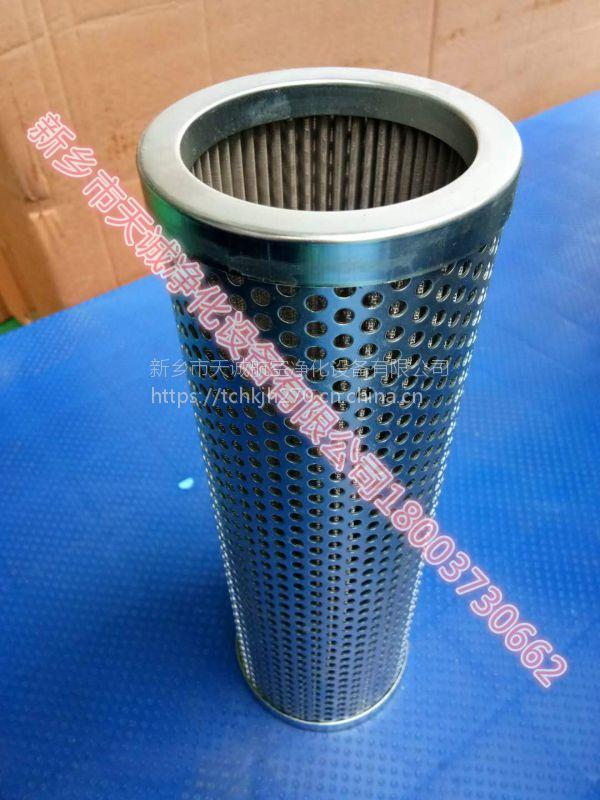 厂家直销煤机乳化液高压不锈钢烧结滤芯