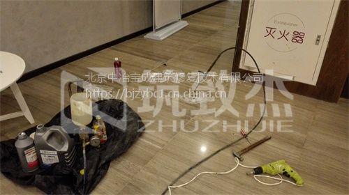 北京混凝土找平层空鼓怎么修