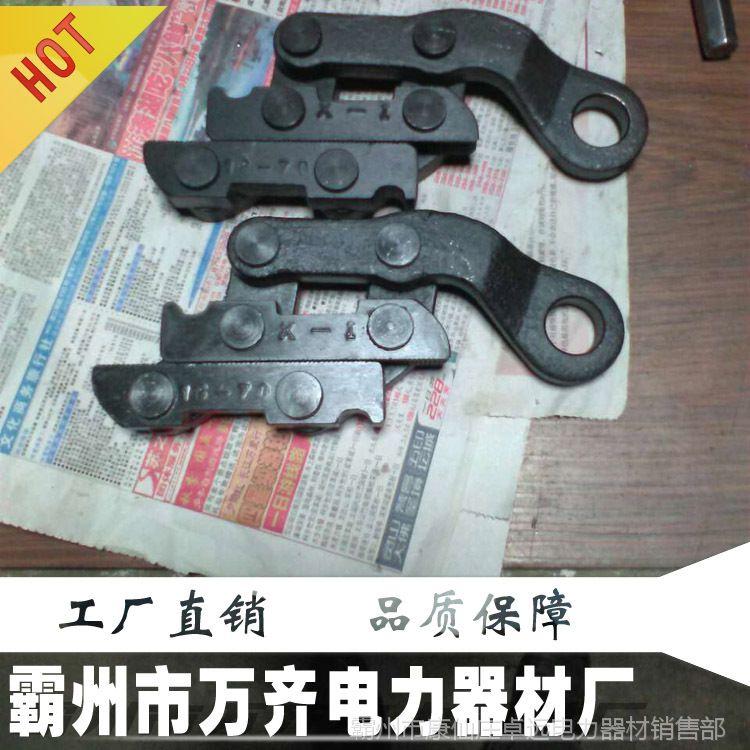 CTKD-II绞线紧线器 CTKD-I德式紧线器 德式卡线器