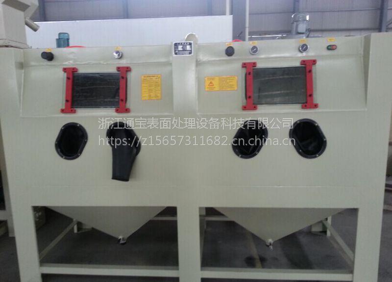 浙江通宝专业生产双工位手动喷砂机 TB2280-2A 双人喷砂机 双人除锈机 多人除锈机