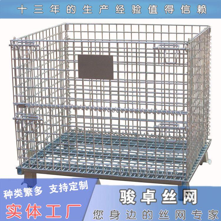 供应镀锌仓库笼|物料周转箱|物流铁网箱厂家
