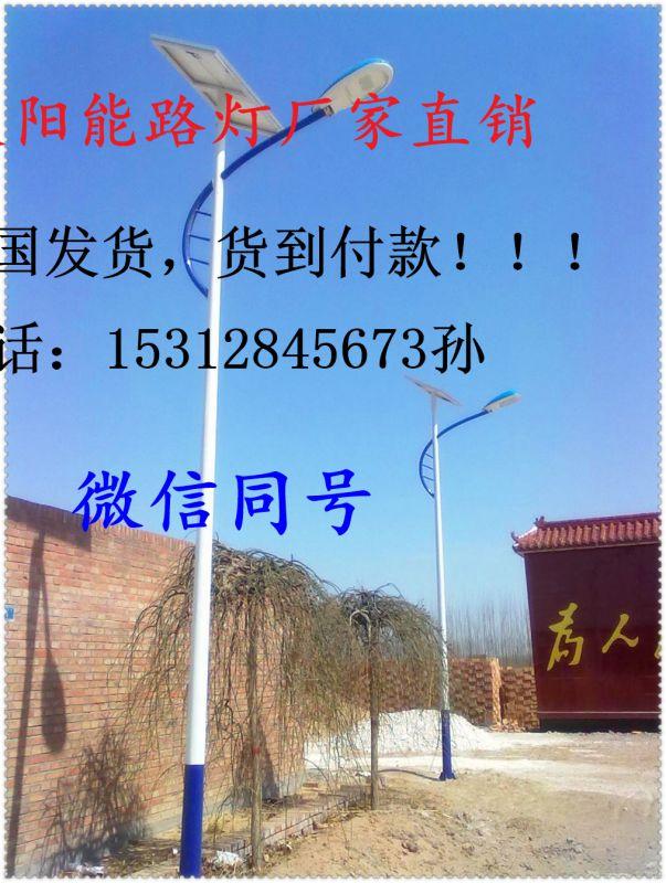 http://himg.china.cn/0/4_879_237890_603_800.jpg