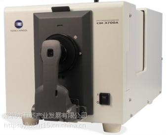 美能达CM-3700A分光测色仪