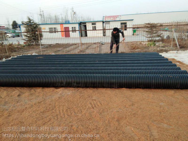 hdpe双壁波纹管大口径生产厂家300-630mm山东 天津等地