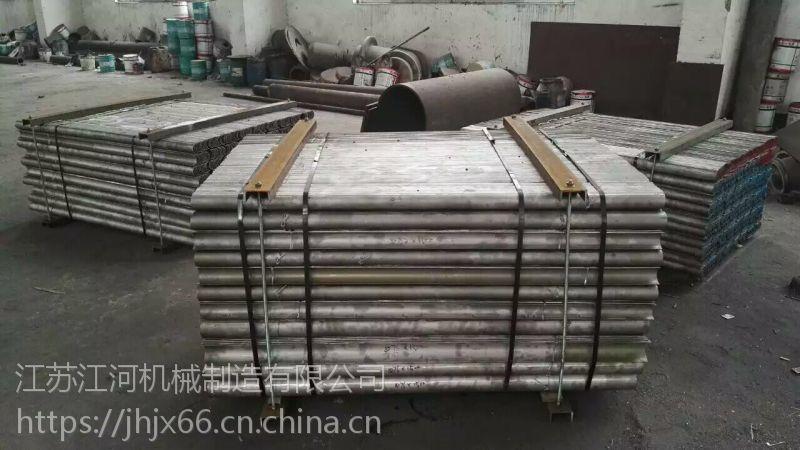 江苏江河3MM防磨盖板