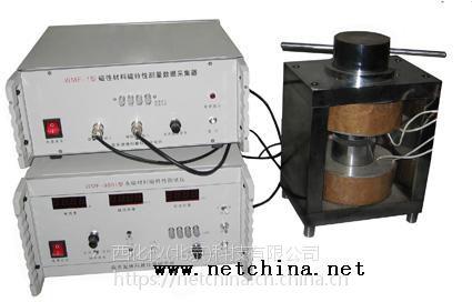 中西dyp 永磁材料测量仪 型号:WMF-9801库号:M359990