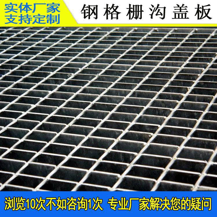 汕尾钢格栅停车场地漏 河源踏步板定做 地漏钢格板生产厂