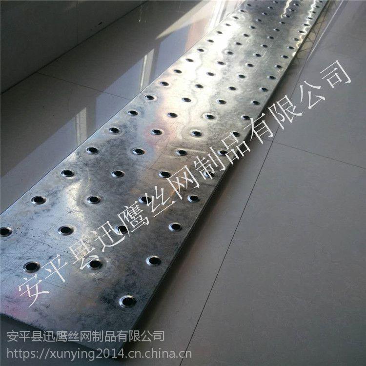 防滑板 鳄鱼嘴防滑板 镀锌板走台板 圆孔凸起防滑板 脚踏防滑板厂家