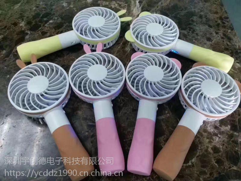 锂电池芭蕉雪花充电usb小风扇生产厂家 可定制