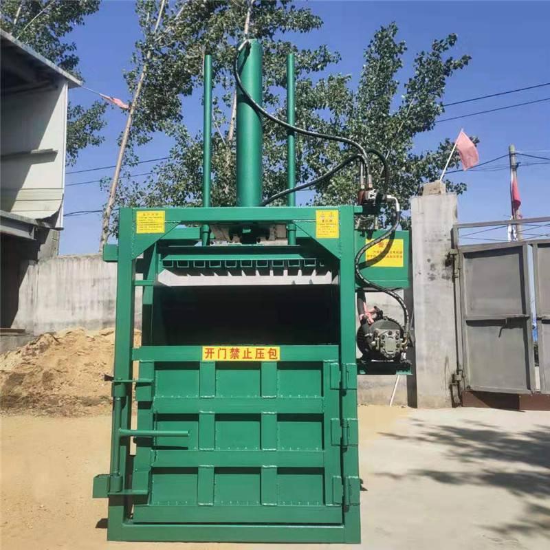 益阳小大型立式液压打包机 启航废纸塑料废铁压块机价格