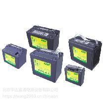 海志蓄电池HZB2-200/2V200AH北京代理