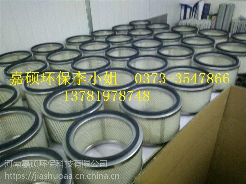 空压机英格索兰空气滤芯377*367 嘉硕环保厂家供应