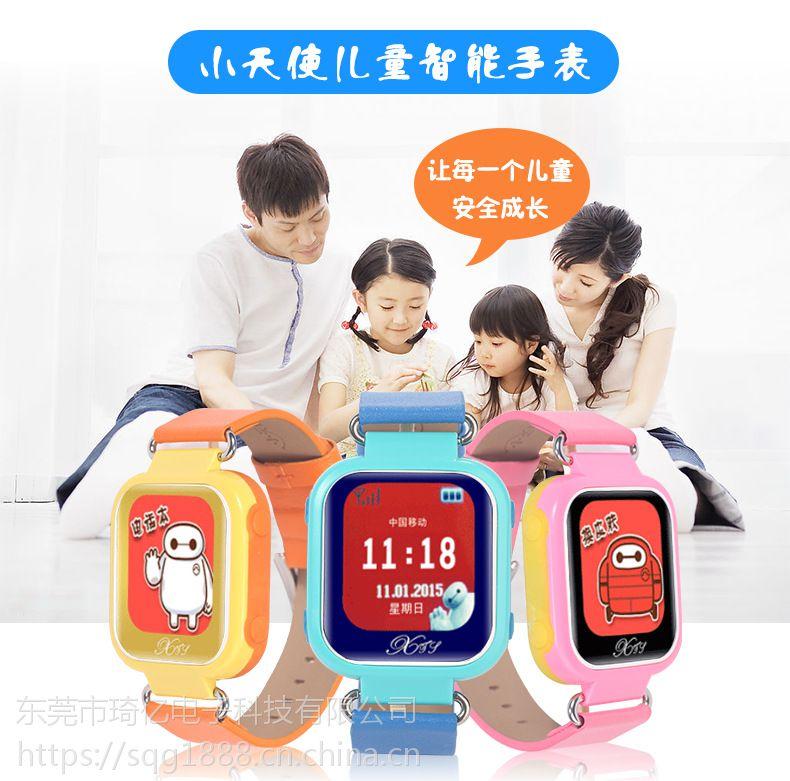 东莞琦亿儿童防水电话手表拍照手机彩屏触摸电子围栏男女通用多功能手环