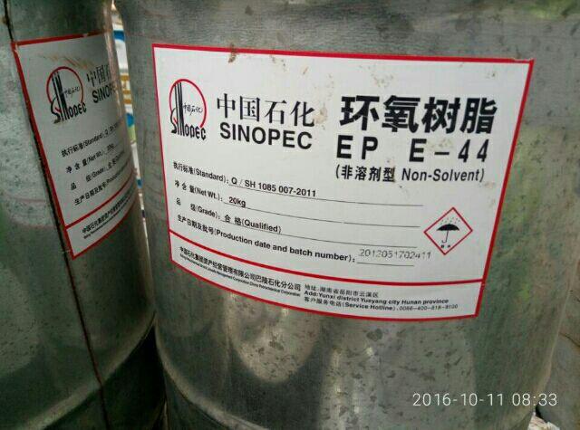 http://himg.china.cn/0/4_87_1031351_640_475.jpg