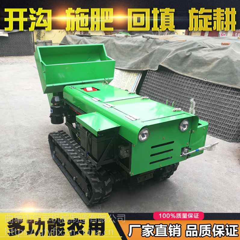 厂家直销履带式开沟机 自走式旋耕除草机 柴油动力液压升降