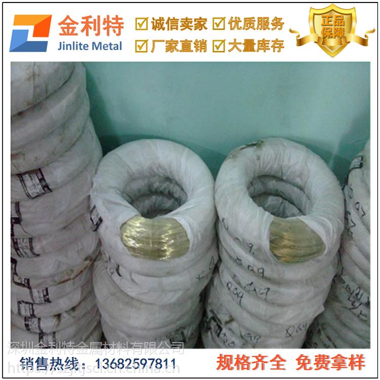 防腐蚀H65黄铜线高精镀镍黄铜线用途