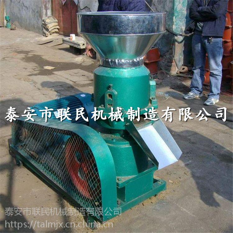 联民供应小型饲料颗粒机,家用两相电饲料颗粒机