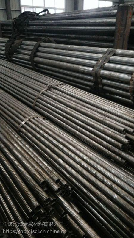 温州GCr15轴承厚壁专用无缝管47*10生产厂家