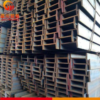 供应广西国标20A热轧工字钢Q235材质厂家直销现货批发
